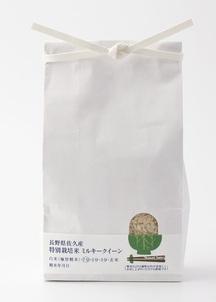 【マルシェ限定select】特別栽培米 ミルキークイーン 7分づき