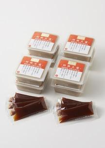 永平寺ごま豆腐(国産ごま使用)8個入り