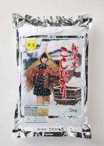 【30年産新米】新潟産有機JAS合鴨農法米コシヒカリ玄米 5kg