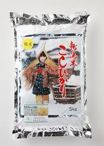 【農家直送】新潟産有機JAS(オーガニック米) 合鴨農法米コシヒカリ精米 5kg
