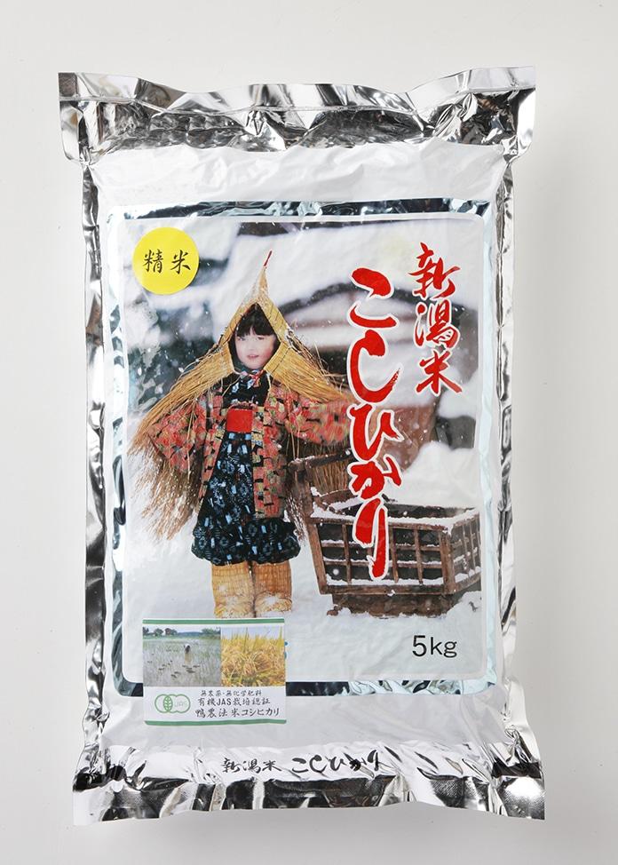 えちご三四郎 【30年産新米】新潟県産コシヒカリ精米 5kg(有機JAS合鴨農法米)