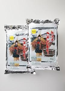 【農家直送】新潟産有機JAS(オーガニック米) 合鴨農法米コシヒカリ精米 10kg