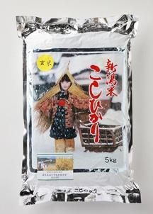 【農家直送】新潟産減農薬減化学肥料栽培米 コシヒカリ玄米 5kg