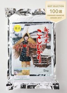 【30年産新米】新潟産減農薬減化学肥料栽培米 コシヒカリ精米 5kg