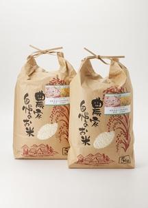 29年産新米【農家直送】新潟産減農薬減化学肥料 もち米「こがねもち」 精米 10kg