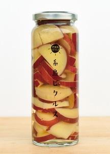 糸島ピクルス サツマイモ