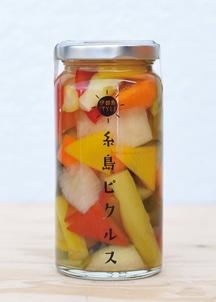 糸島ピクルス ミックス ミニ