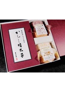 ワイン明太&チルドソースセット「満彩」