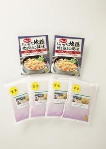 にいがた地鶏炊き込みご飯の素&オーガニック米セット[玄米]