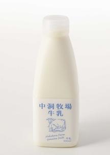 中洞牧場牛乳〔500ml〕 × 2本