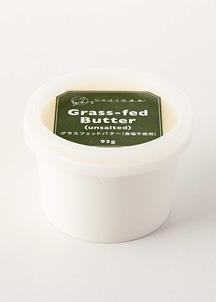 なかほら牧場グラスフェッドバター〔93g・紙製容器〕