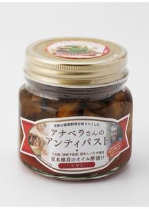 アンティパスト・(椎茸オリーブオイル漬け・トマト味)