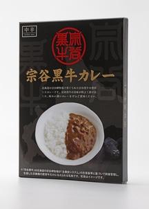 北海道「宗谷黒牛カレー」