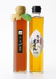 酢イーツ生姜黒酢と菜の花オイル2本セット
