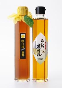酢イーツ晩白柚黒酢と菜の花オイル2本セット