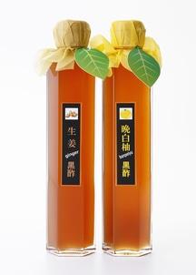 7倍濃縮熊本丸ごと酢イーツ黒酢2本セット(生姜黒酢・晩白柚黒酢)