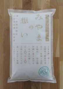 【博多の美味】福岡みやま米ひのひかり5㎏