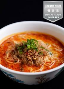 【Wakiya】3種担々麺食べ比べセット 6食入り<オンワード・マルシェ アワード2018優秀賞>