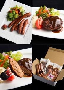 【マルシェ限定品】加藤牛肉店 肉の宝石箱(ハンバーグセット)