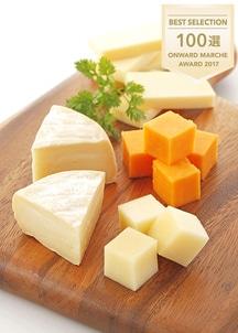 スモークチーズ味比べセット