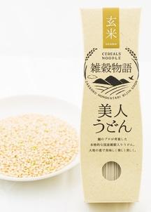 美人うどん 玄米 360g(約4人前)