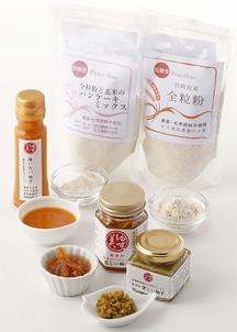 【ゆず美】ギフト5点セット(Peace flour)