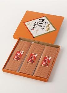 ロザリオ南蛮パスタ・トマト 200g(約2人分)×3袋