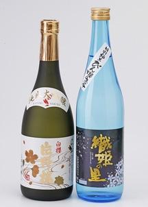片野桜 純米大吟醸 特別純米酒詰め合わせ