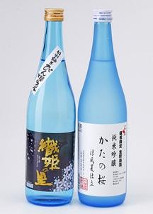 片野桜 純米吟醸 特別純米酒詰め合わせ