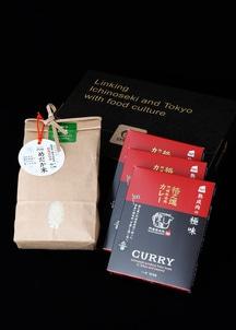 【格之進】門崎熟成肉カレーと門崎めだか米セット(カレー3袋、メダカ米1Kg)