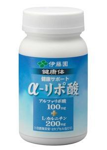 【健康体】健康サポート「α-リポ酸+L-カルニチン」
