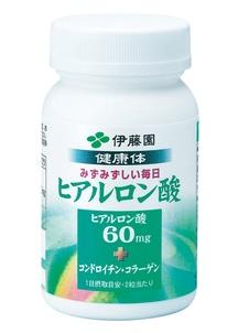 【健康体】みずみずしい毎日「ヒアルロン酸」