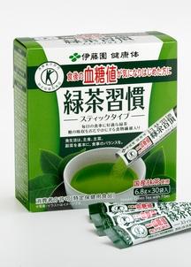 特保 緑茶習慣スティックタイプ