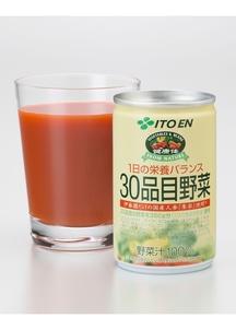 【健康体】30品目野菜ジュース160g 30本セット