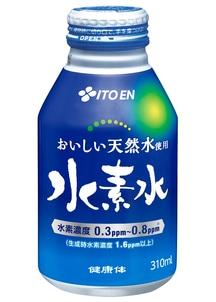【健康体】おいしい天然水使用「水素水」 缶310ml 24本