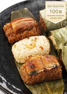 鰻・角煮・海老の贅沢セット 3種×3個入