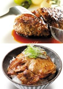 健美の里 極-kiwami-豚丼&ハンバーグ