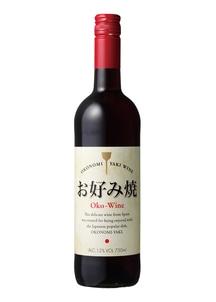 KK お好み焼ワイン 赤 750ml