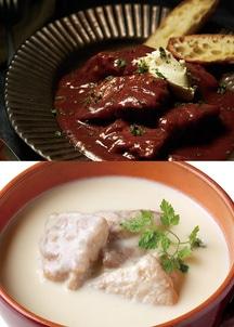 【Grande chef】 stew(シチュー)A