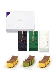 五三焼カステラ・和三盆カステラ0.3号3本セット