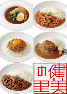 【Grande chef】 curry(カレー)B<5種の北海道カレーセット>