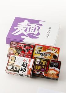 生・みちのく繁盛店ラーメン8食セット