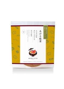 あがる歓黄(ムング豆&カレースパイス) 2個入