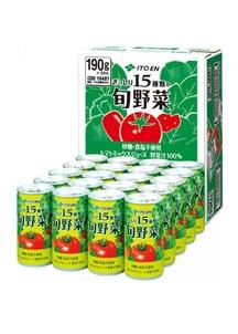 ぎっしり15種類の旬野菜190ml 40本(1本あたり88円)