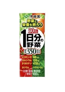1日分の野菜200mlパック48本(1本あたり80円)