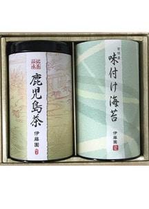 銘茶伝承「鹿児島茶」と有明産「味付け海苔」セット