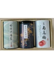 銘茶と南高梅と味付け海苔セット