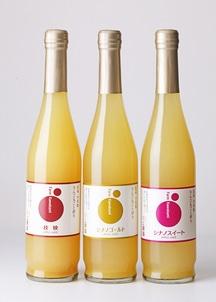 農園こだわり りんごジュース3種