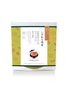 しびれる萌黄(小松菜パクチーカレー)2個入