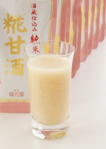 酒蔵仕込み 純米 糀甘酒1箱(20袋)